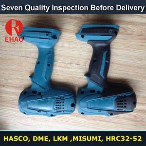 16 Years manufacturer