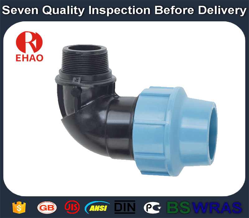 Low price popular brass hdpe fittings male thread elbow