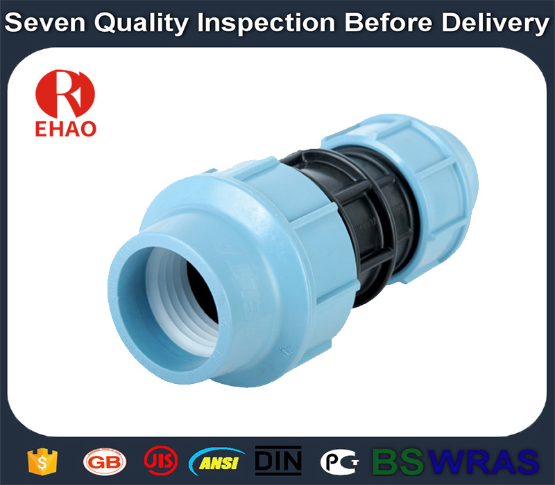 20x20mm Top level best sell hdpe pipe coupling fittings
