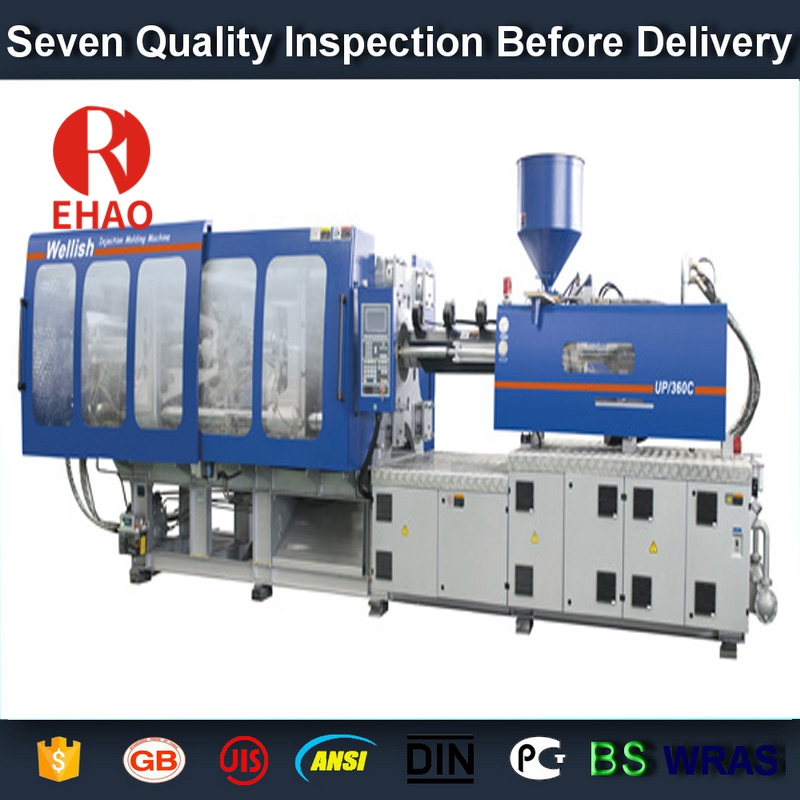 300t hpm injection molding machines in china