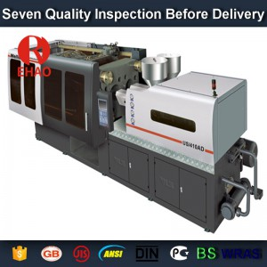 460t vertical plastic injection molding machine manufacture